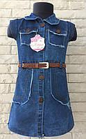 Платье-сарафан джинс на девочку 3-4 года