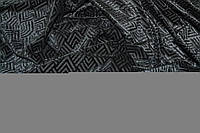 Велюр тиснение-сетка черный USA