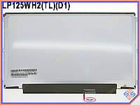 """Экран, дисплей 12.5"""" LG LP125WH2-SLB3 (1366*768, 40pin справа, LED Slim (6 ушек по бокам), Матовая)."""
