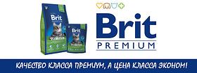 Brit Premium Cat.Корм премиум класса для котов.