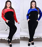 Женский бархатный костюм большого размера