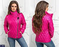 Куртка   864 Карина