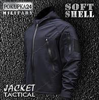 Куртка синяя Softshell тактическая Tactical Jacket Dark Blue