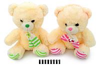 Мишка с шарфом 40 см. муз. (2 цв.) (Ведмедик  з шарфом  40 см.)