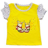 Летняя футболка для девочки Туфельки опт