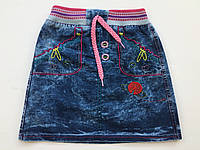 Юбка джинсовая 4-7 лет