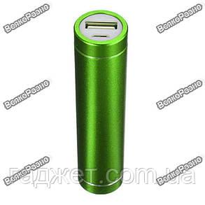 Мини аккумулятор Power Bank 2600 mAh - повербанк зеленого цвета., фото 2