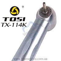 TOSI TX-114К  - Турбинный наконечник для ортопедии