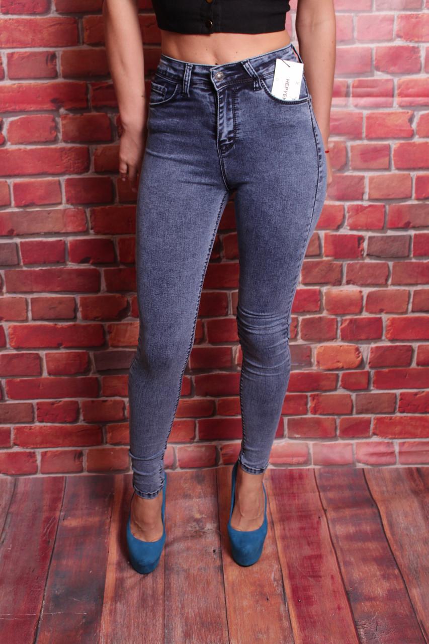 11f880706d7 Женские джинсы с высокой талией Hepyek размеры 26-31. - Интернет-магазин