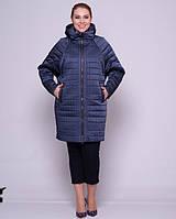 Женская стеганая куртка с рукавом летучая мышка 48-56р синий