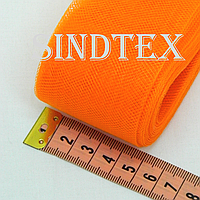23м.Регилин (кринолин) 50мм (08-оранжевый)