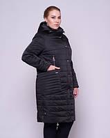 0b76ad8f Куртки стеганые оптом в категории куртки женские в Украине. Сравнить ...