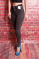 Женские джинсы c высокой талией Hepyek ( код 501-3665) 26-31разм, фото 1