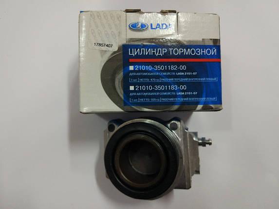 Цилиндр ВАЗ 2101-2107 ПГ АвтоВАЗ суппорт зовн.лив., фото 2