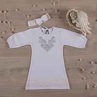 """Сорочечка """"Чарівність"""" з довгими рукавчиками для дівчинки з вишивкою,з пов'язкою.Інтерлок."""