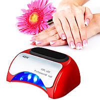 Гибридная UV лампа (ультрафиолетовая) Led 48 W с таймером для маникюра и педикюра, с датчиком