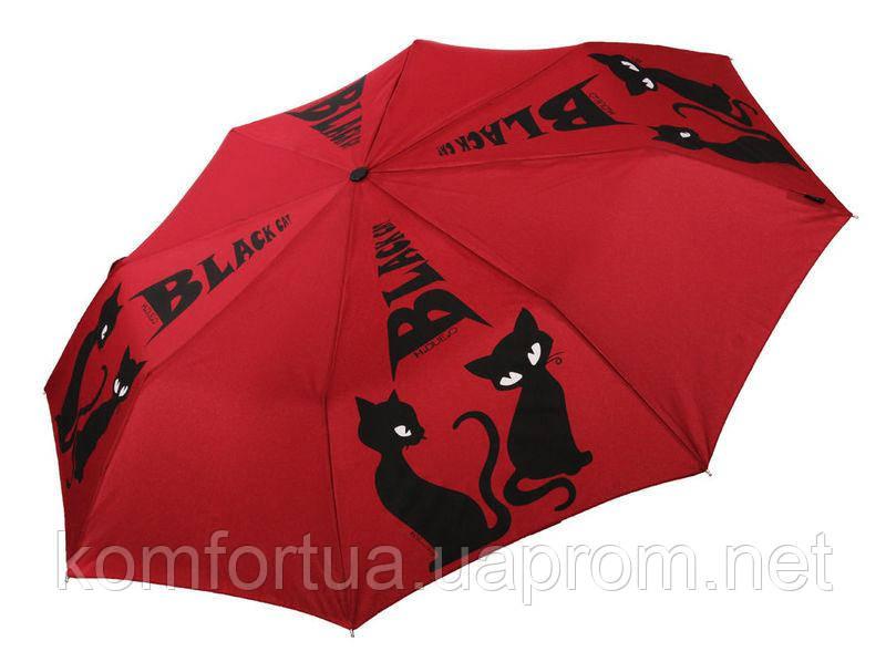 Женский зонт H. Due. O арт. 214-4