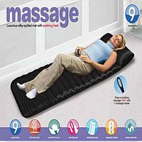 Массажный матрас Massage