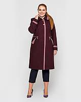 Женское демисезонное пальто большого размера 52 - 64 р вишня