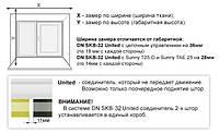 DN ЅКВ-32 United, фото 3