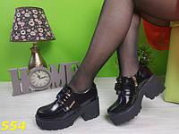 Женские туфли броги на тракт. платформе, р.35-39