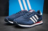 Кроссовки мужские Adidas, синие (7711481), р.41 ,42 ,43, 44, 45, 46*