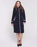 Женское демисезонное пальто большого размера 52 - 64 р темно-синее