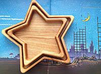 Детская деревянная тарелочка в виде звёздочки (набор из 2 штук)