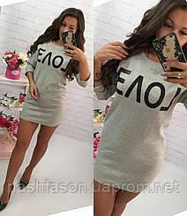 Красивое молодежное платье-мини 13512