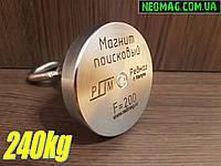 Односторонний поисковый магнит РЕДМАГ F200, ☑усилие 240кг ❖ТРОС в подарок❖