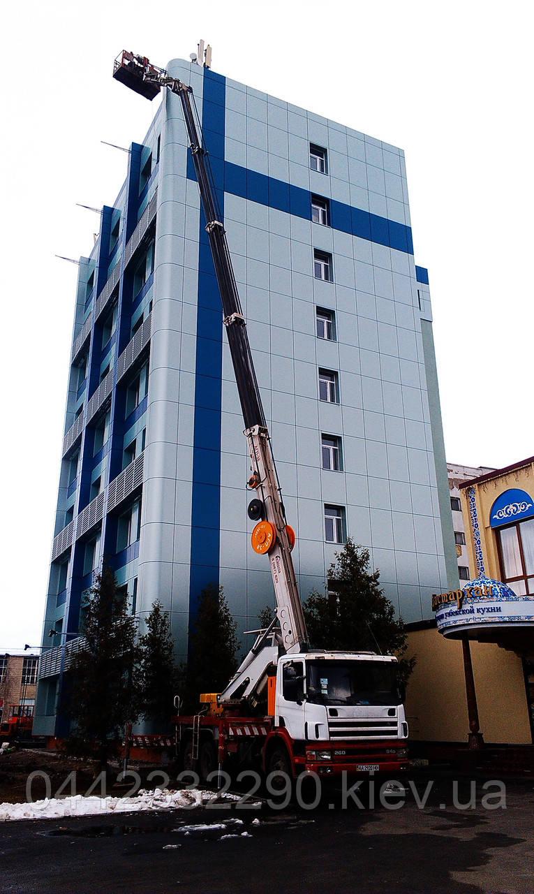 Автовышка - Киев