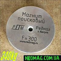 9ae758e6e41 Поисковые неодимовые магниты в Запорожье. Сравнить цены