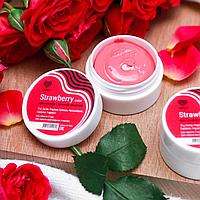 """Кремовый ремувер  """"Lovely Strawberry"""", 15 г"""