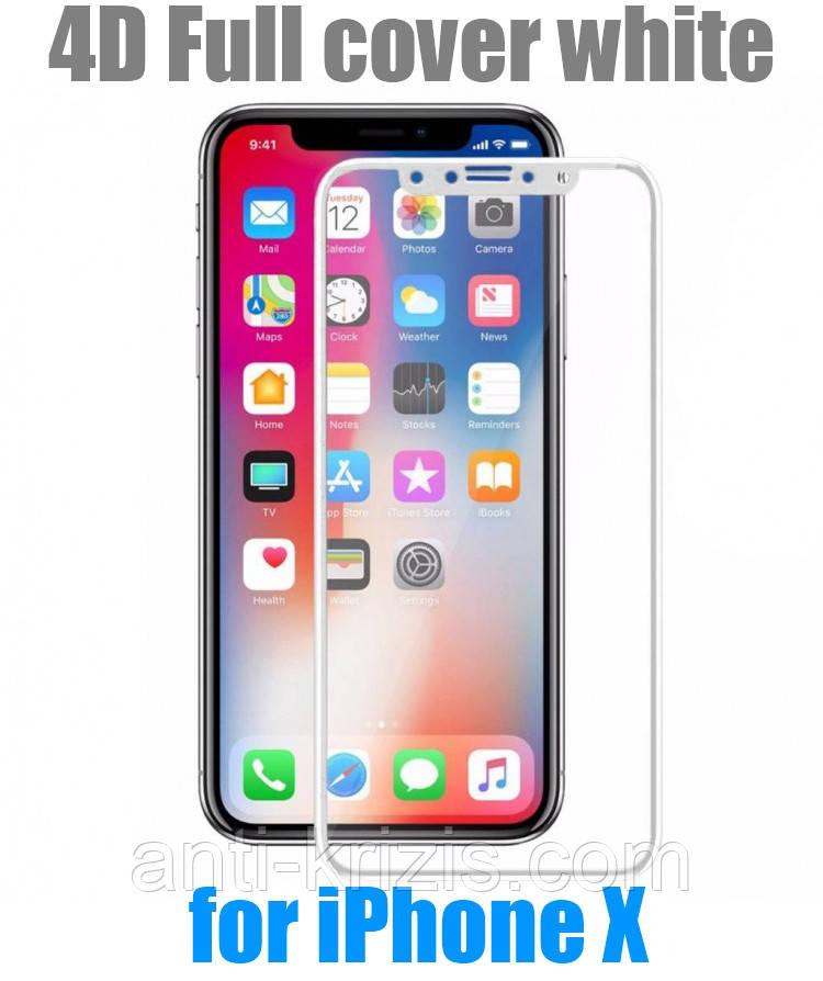 Защитное стекло 4D Full cover для Iphone X white