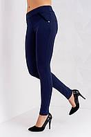 Модные женские лосины синего цвета с широким поясом на резинке