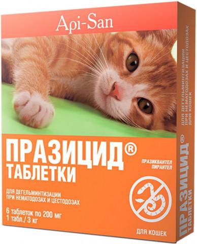 Празицид таблетки от глистов для кошек 6 шт/уп, цена 54 грн ...