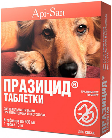 Празицид таблетки от глистов для собак 6 шт/уп, цена 75 грн ...