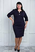 Платье женское прямого приталенного силуэта большого размера