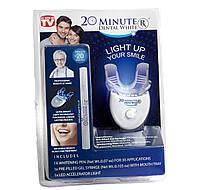 Cредство для отбеливания зубов 20 Minute Dental WhiteПоэтому домашнее отбеливание зубов 20 Minute Dental White