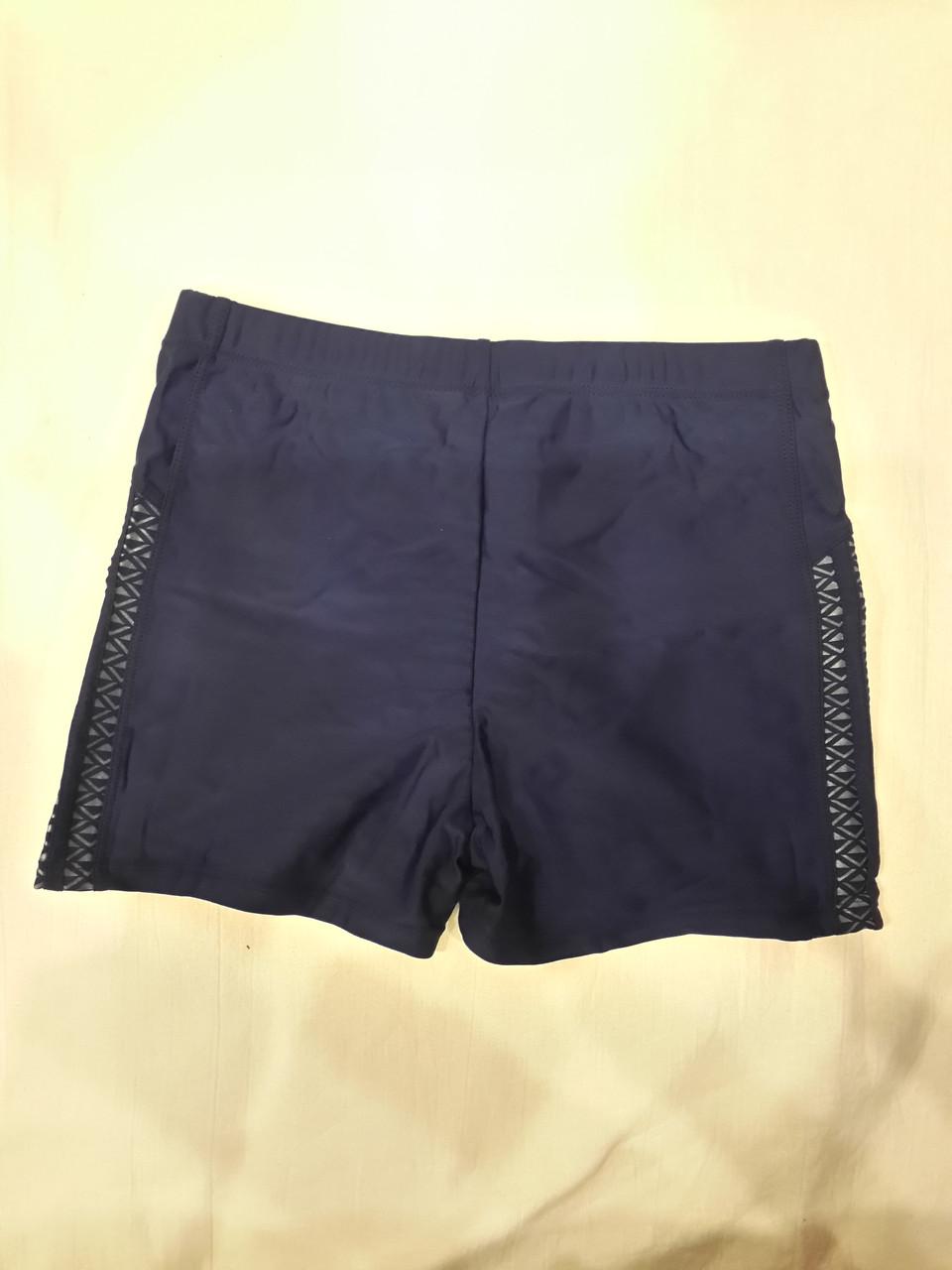 Плавки-шорты мужские 229 Эластик синие на размер 46.