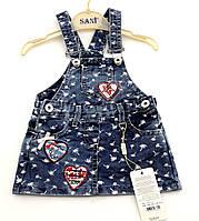 Сарафан джинсовый на девочку на 6, 9, 24 месяца