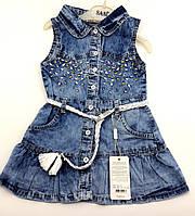 Сарафан джинсовый на девочку на 2, 3, 4, 5 лет