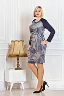Платье женское нарядное стильное приталенного силуэта большого размера