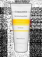 Ванильная маска 60мл красоты для сухой кожи Christina, Кристина