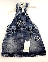 Сарафан 3 4 5 лет 98, 104, 110 см джинсовый синий