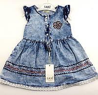 Сарафан джинсовый на девочку на 2, 4, 5 лет