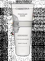 "Увлажняющая маска ""Порцелан"" для всех типов кожи Christina, Кристина"
