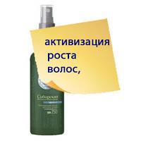 Удхэн Ой (Лес) Тонизирующий лосьон для кожи головы (зеленая серия)