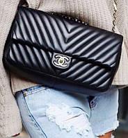 Люкс-реплика Chanel 2.55 Chevron