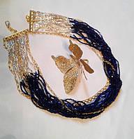 Кольє в подарунок для жінки - Холодне небо., фото 1